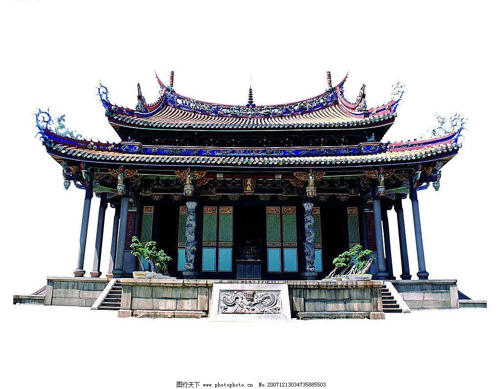 中式古宅 亚洲中国建筑