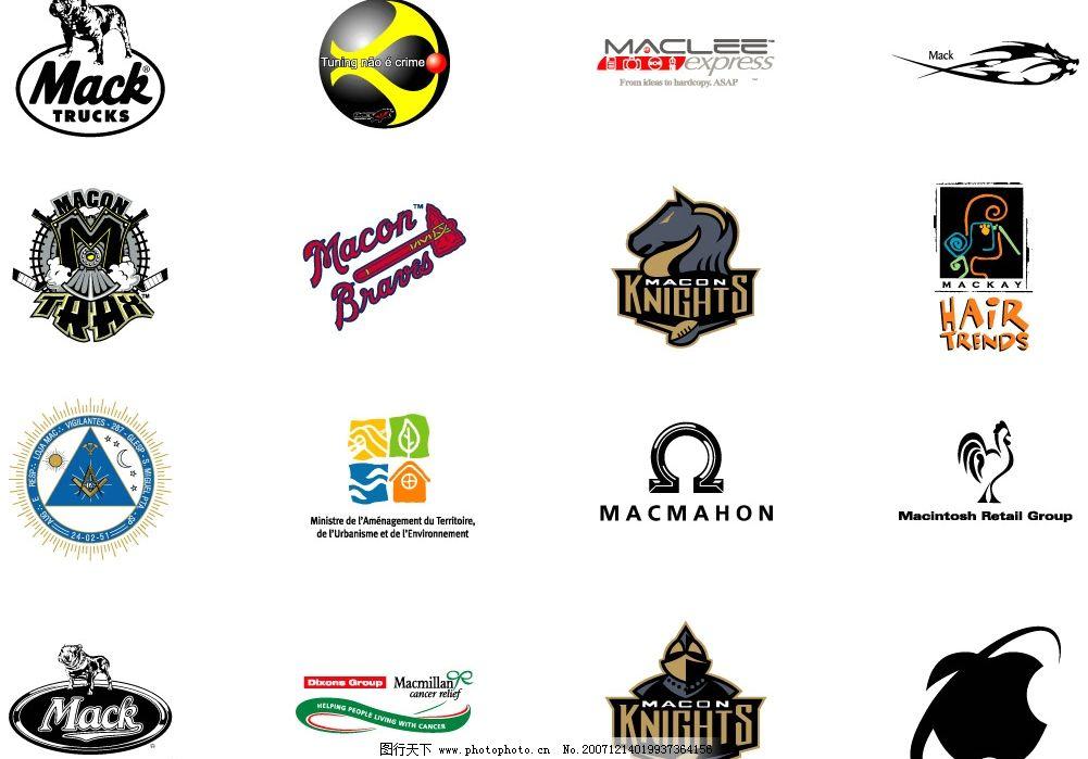标志logo 标志 logo 标识标志图标 企业logo标志 国外标志精选1 矢量