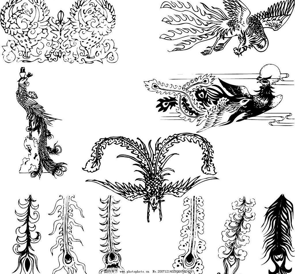 中国传统图案 吉祥物 凤 底纹边框 花纹花边 传统图案花纹 矢量图库
