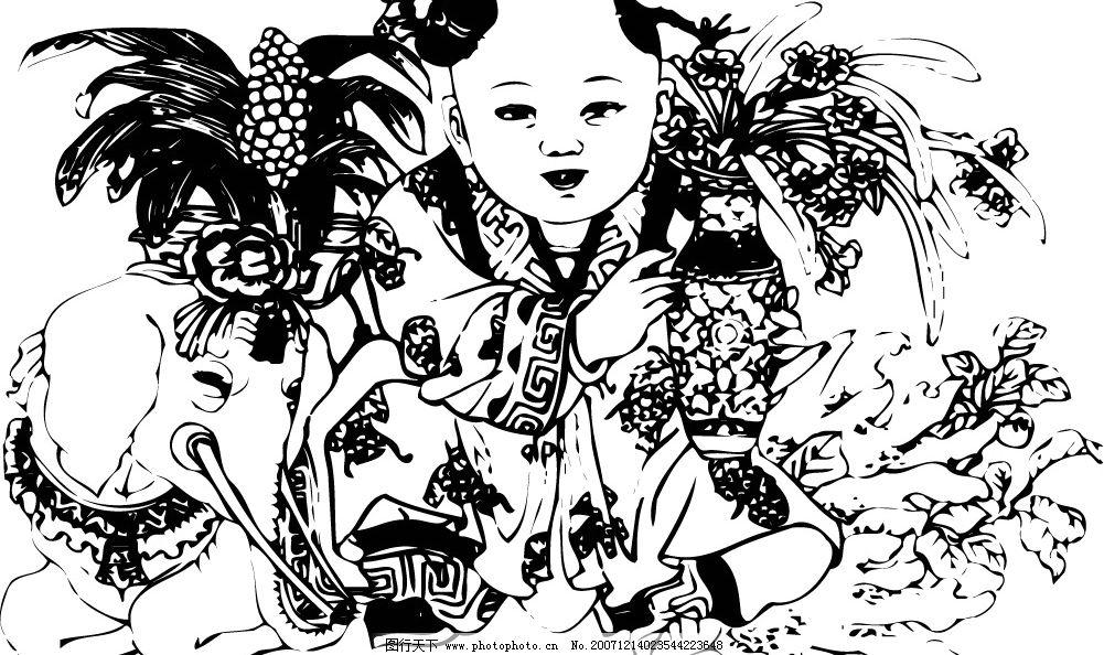 小孩 矢量 黑白 孩子 矢量人物 儿童幼儿 中国古代儿童黑白 矢量图库
