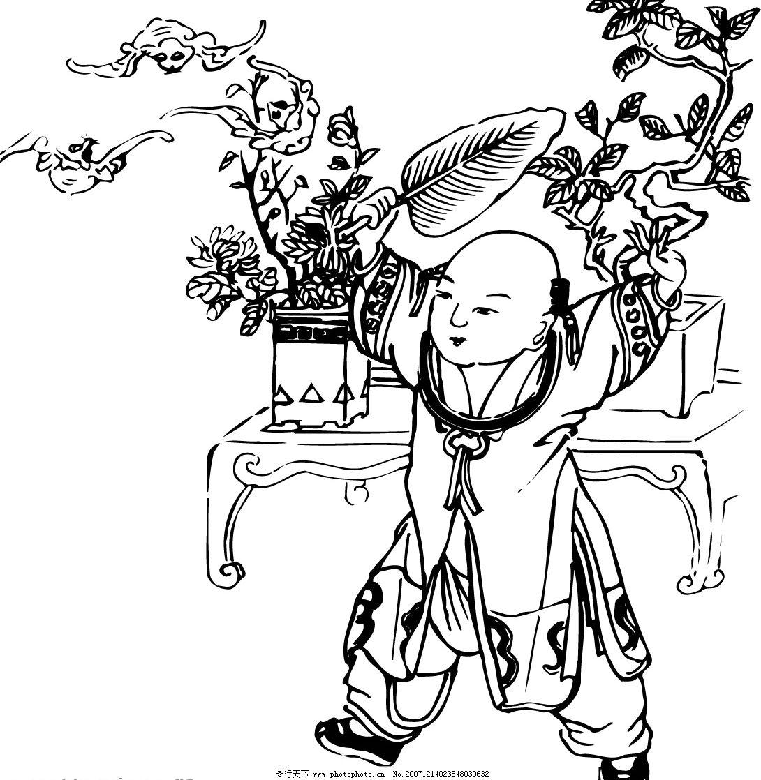 小孩 矢量 黑白 孩子 矢量人物 儿童幼儿 中国古代儿童(黑白) 矢量