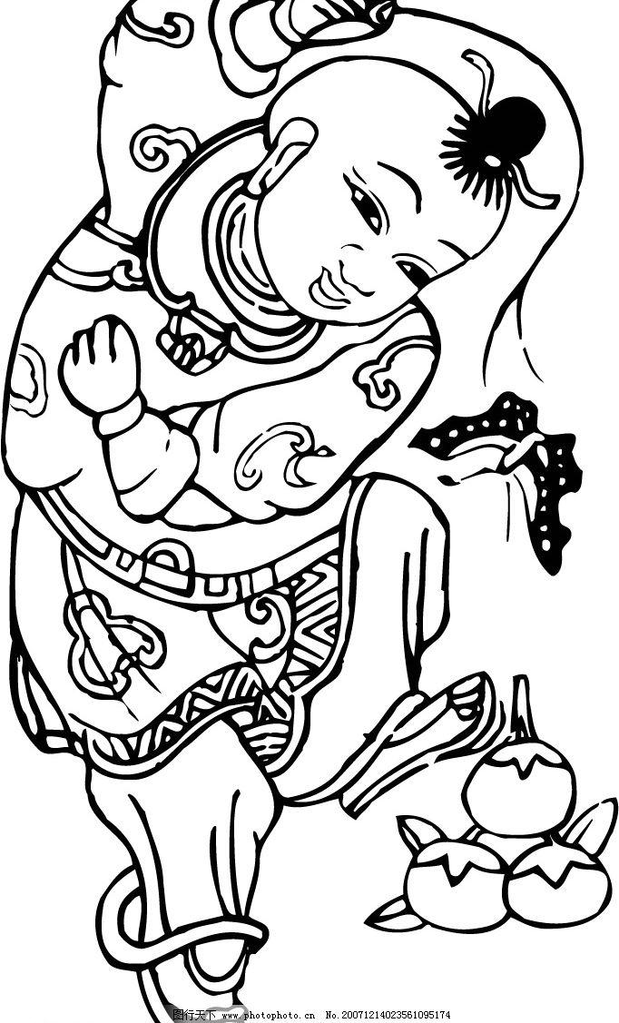 中国古代儿童(037) 小孩 矢量 黑白 孩子 矢量人物 中国古代儿童黑白