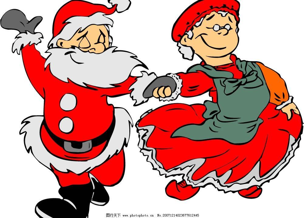 圣诞老人 圣诞 矢量人物 老年人物 矢量图库   eps