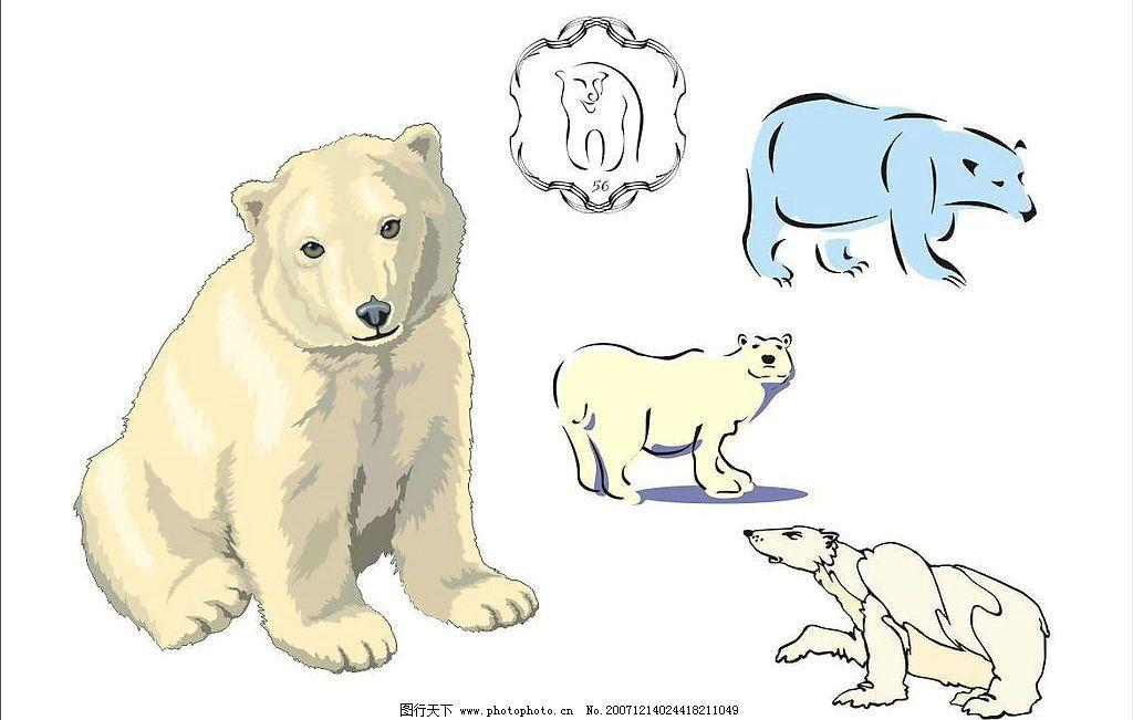 精选coreldarw矢量图——熊01(北极熊)图片