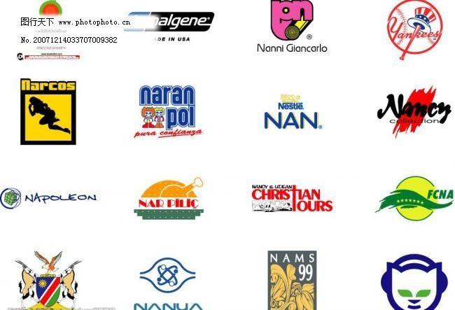 标志logo图片_logo设计_psd分层_图行天下图库