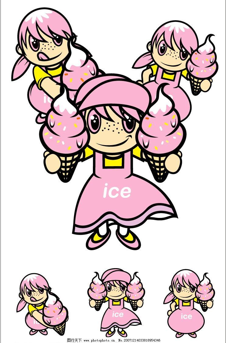 卡通形象-粉红冰淇淋女生图片图片