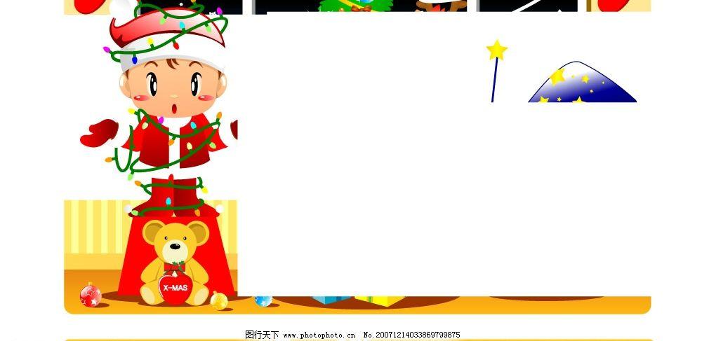手绘ppt模板圣诞