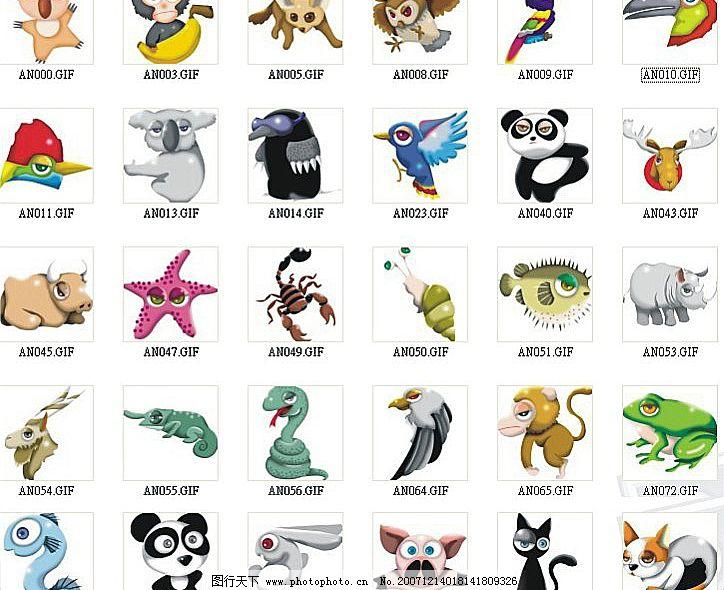 超高解析手绘可爱动物大全图片