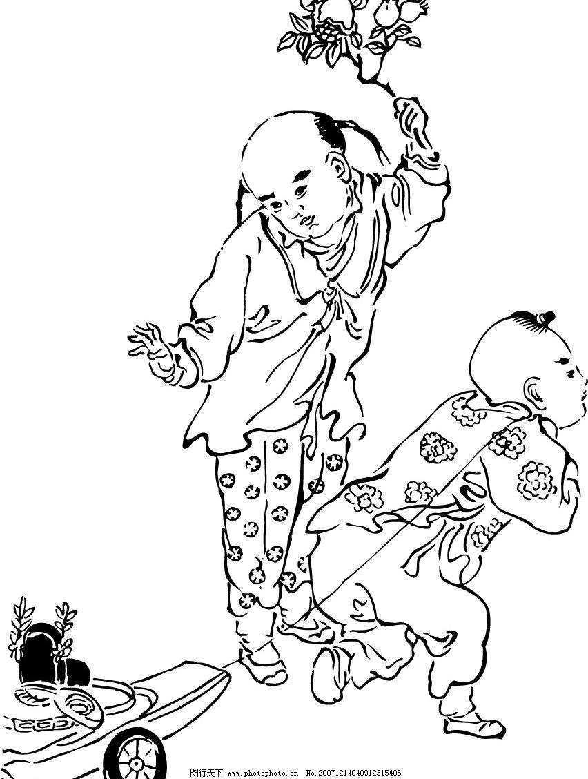 中国古代儿童(004) 小孩 矢量 黑白 孩子 矢量人物 儿童幼儿