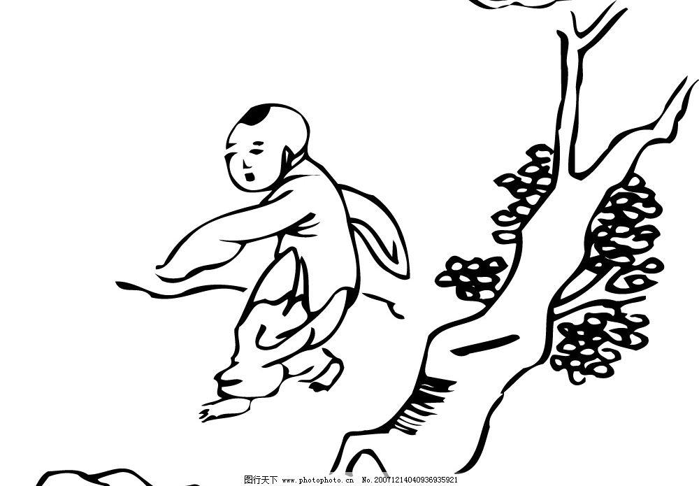 中国古代儿童036 中国古代儿童 小孩 矢量 黑白 孩子 矢量人物 儿童