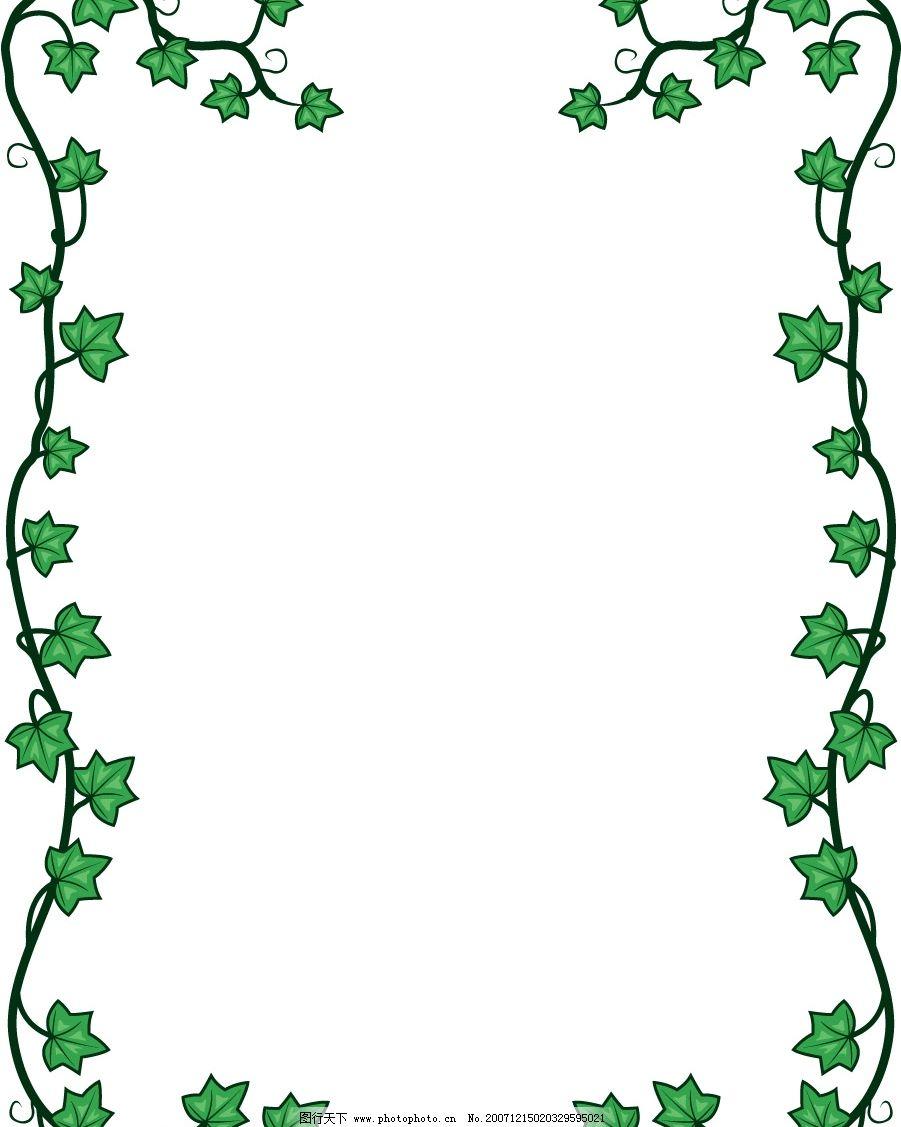 ppt 背景 背景图片 边框 模板 设计 相框 901_1127 竖版 竖屏