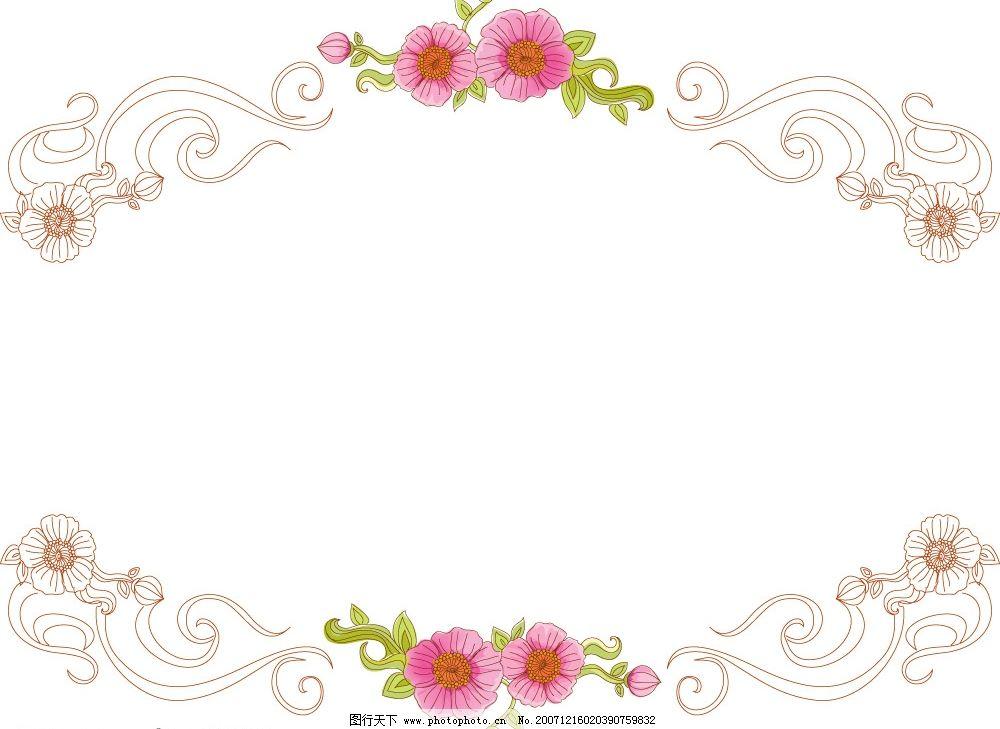 花纹 好看花纹实用 花纹花边 矢量图库