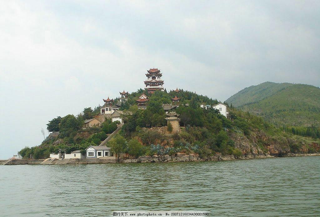 洱海小岛 自然景观 山水风景 摄影图库 72 jpg