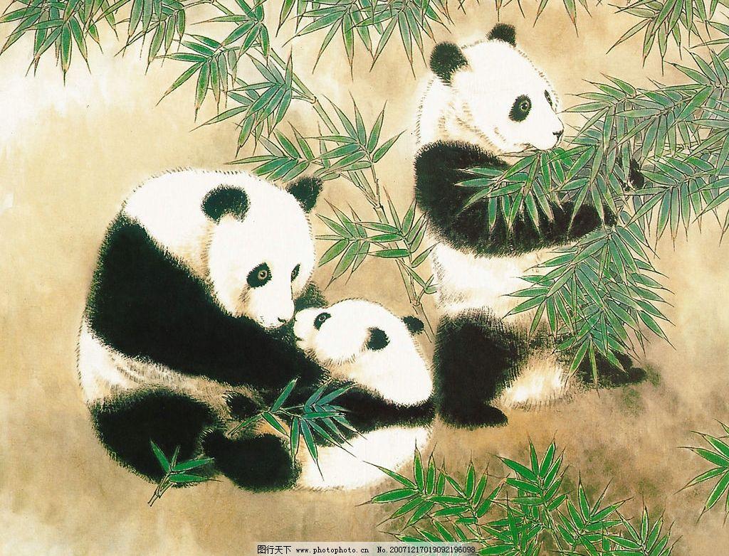 熊猫一家子精品 绘画 工笔