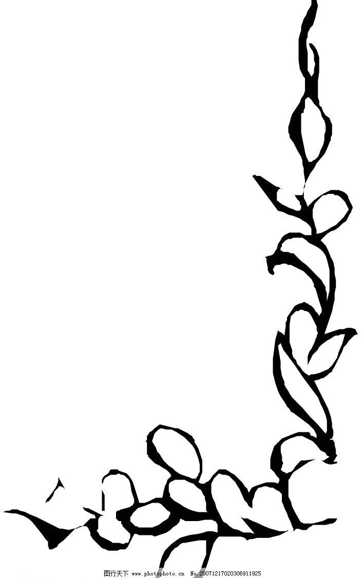 对角花纹 花纹花边 矢量图库