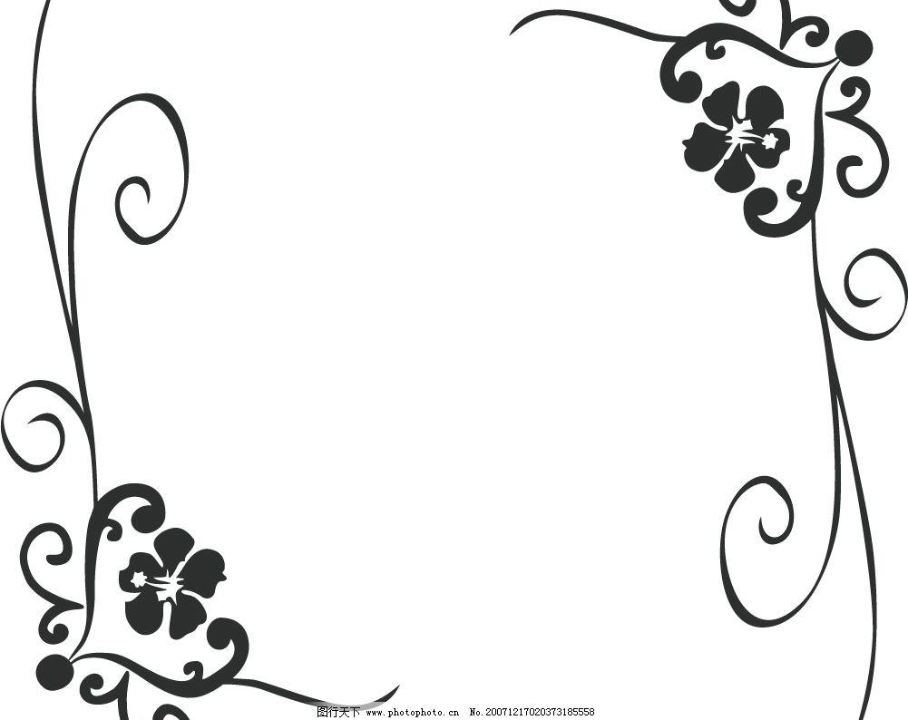 花边 矢量 底纹边框 花纹花边