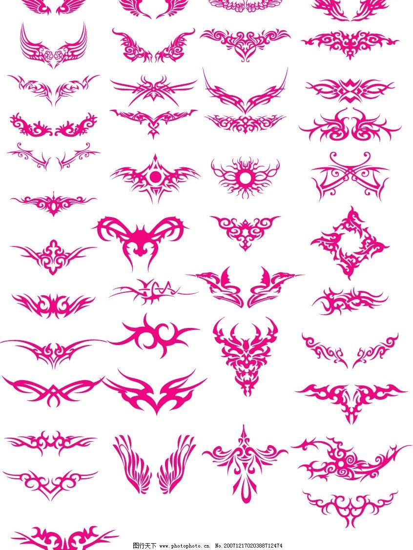 矢量翅膀 可做连体字 底纹边框 花纹花边 矢量图库   cdr