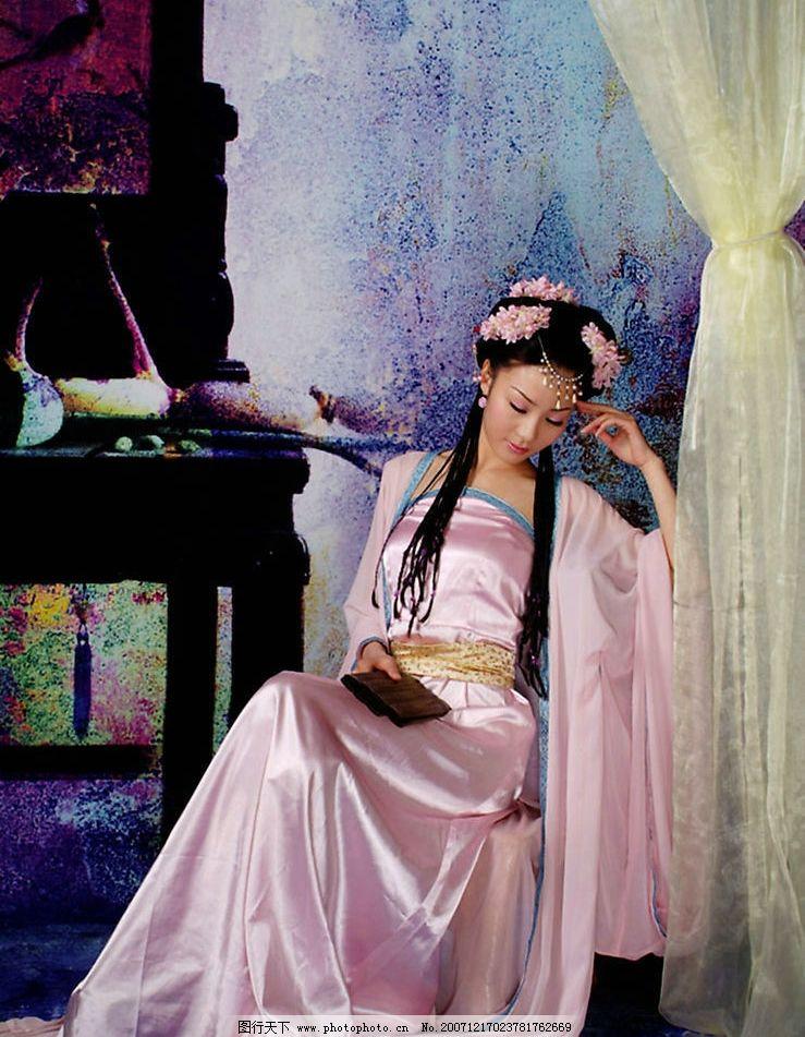古典美女图片