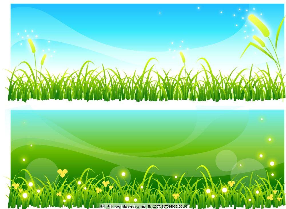 美丽的小草 小草 草地 萤火虫 自然景观 自然风景 矢量风景 矢量图库