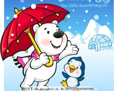 北极熊和企鹅12 北极熊 企鹅 生物世界 野生动物 q版北极熊和企鹅