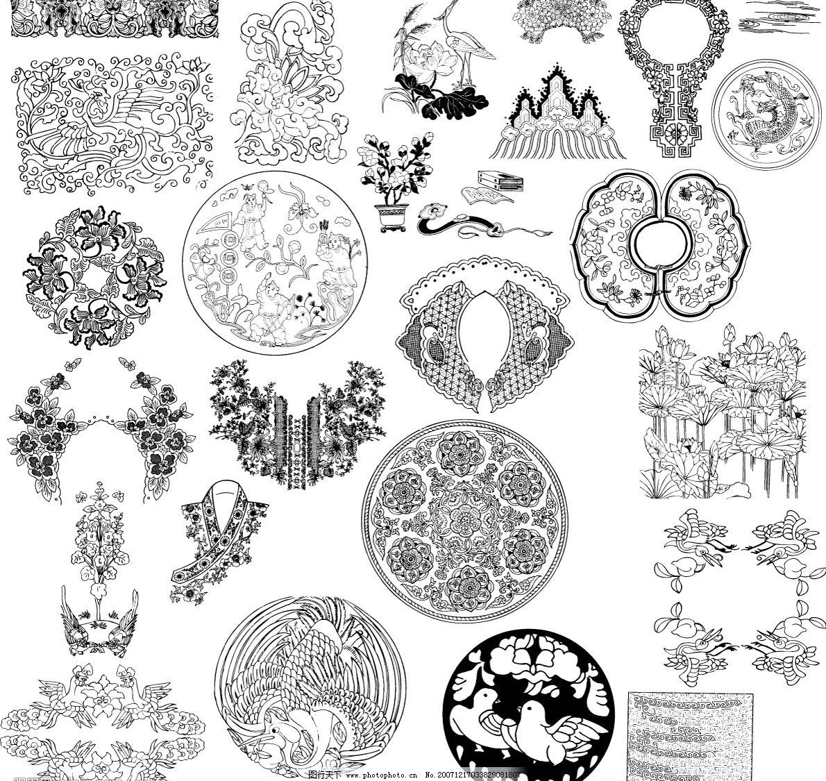 中国传统纹样 吉祥 传统 纹样 清朝 满族 服饰 装饰 其他矢量 矢量