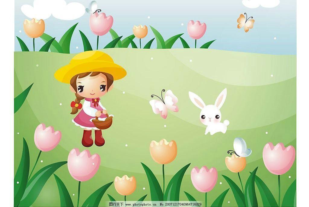 童年的小孩 花卉 小女孩 可爱 卡通 动漫 漫画 矢量素材 矢量人物