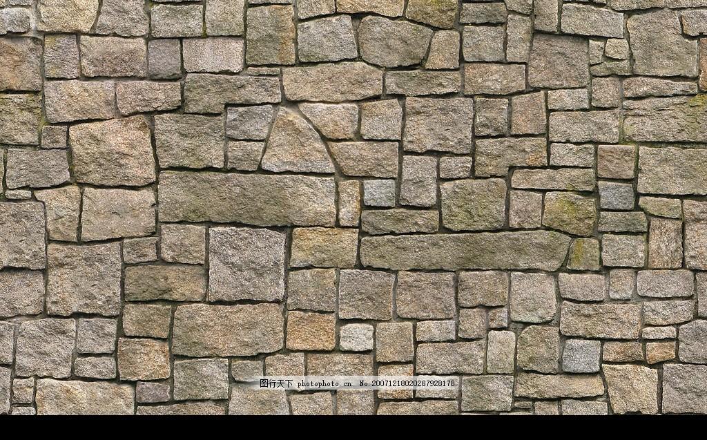 无缝贴图 砖 地砖 地面 墙砖 墙体 墙面 背景 花纹 渲染