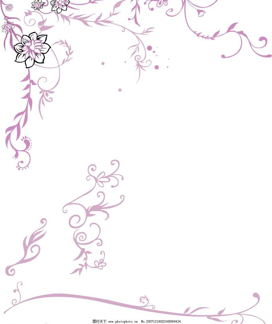 矢量花纹 可做连体字 底纹边框