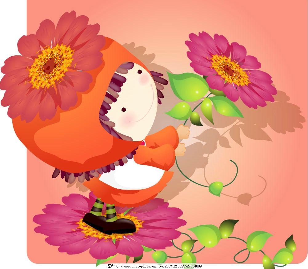 卡通儿童 花卉 小女孩 可爱 动漫 漫画 矢量素材 矢量人物 矢量图库