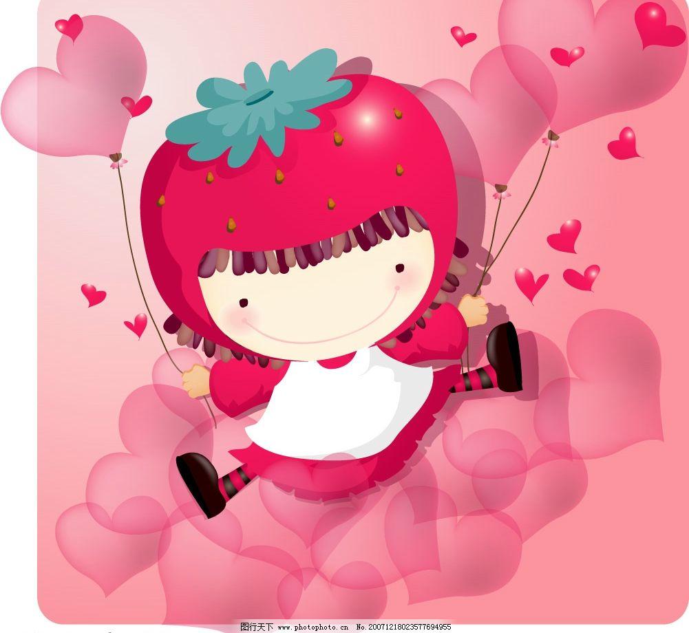 卡通儿童 爱心 小女孩 可爱 动漫 漫画 矢量素材 矢量人物 儿童幼儿