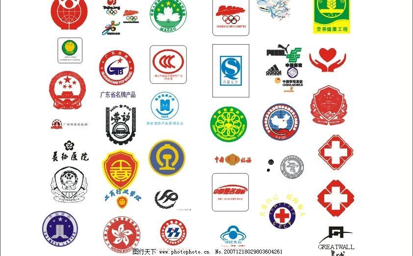 国家标志图片