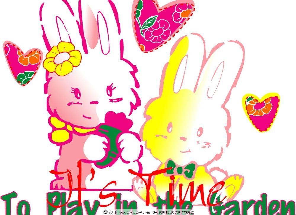 两只可爱小兔子图片