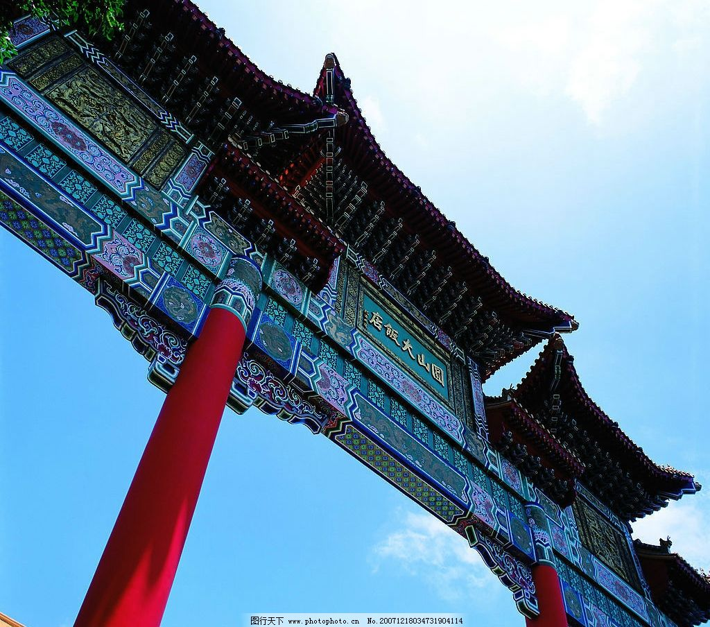 圆山大饭店牌坊 中国 木结构 建筑 木雕 彩绘 建筑景观 世界建筑景观