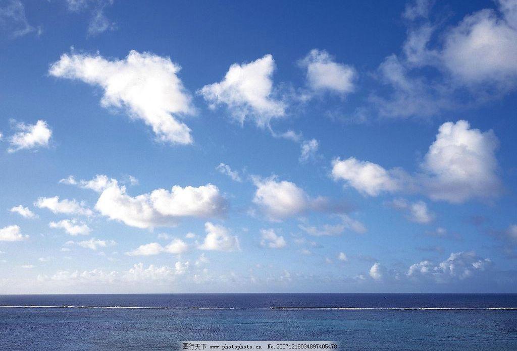 蓝天大海 自然景观 自然风景 摄影图库 350 jpg