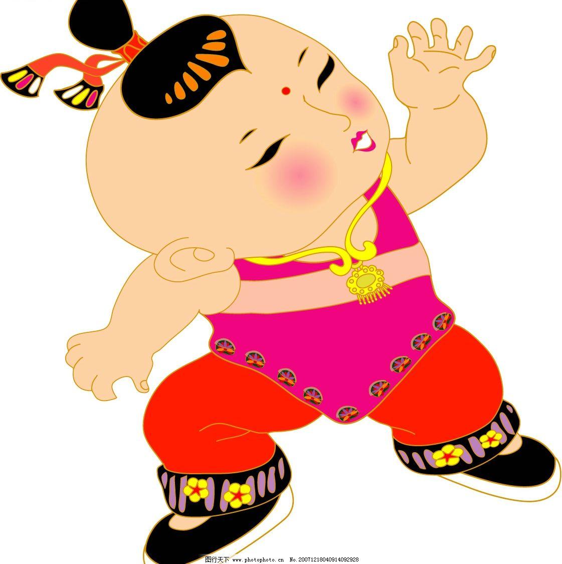 娃娃 民俗 吉祥 传统 矢量人物 儿童幼儿 矢量图库   ai