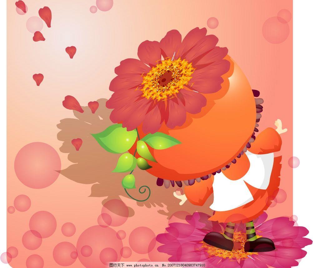 卡通儿童 小女孩 花卉 动漫 漫画 可爱 矢量素材 矢量人物 儿童幼儿