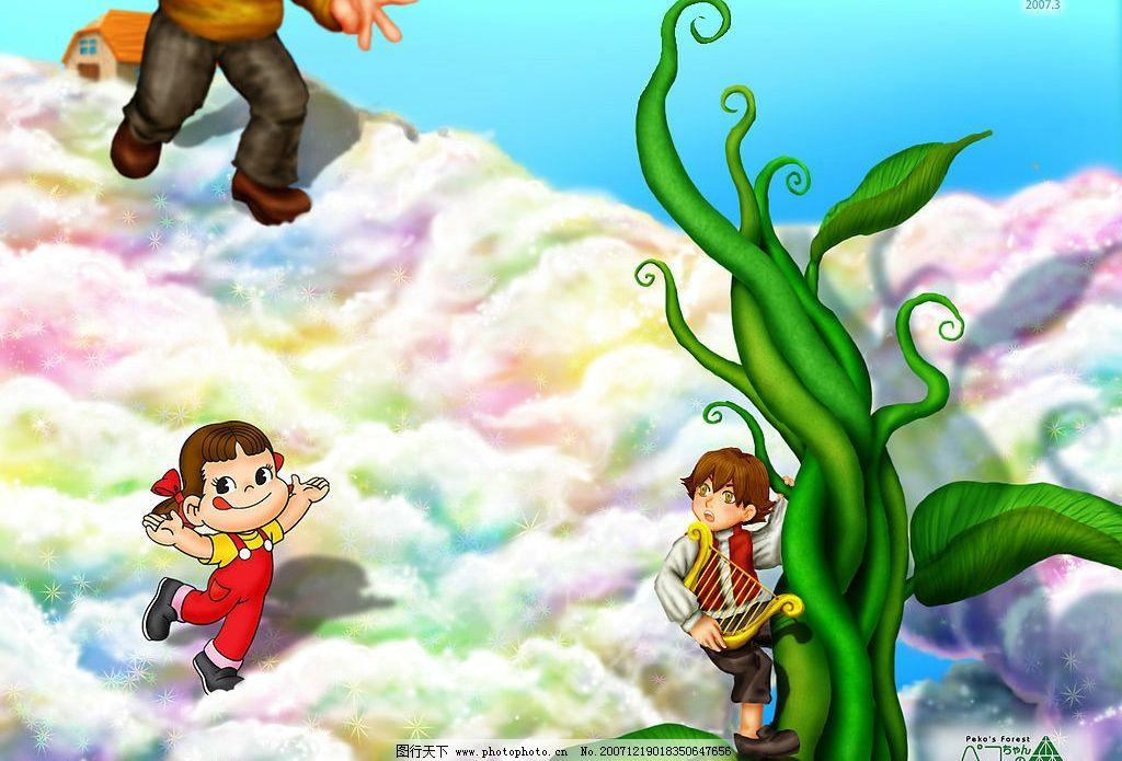 童话世界-不二家壁纸
