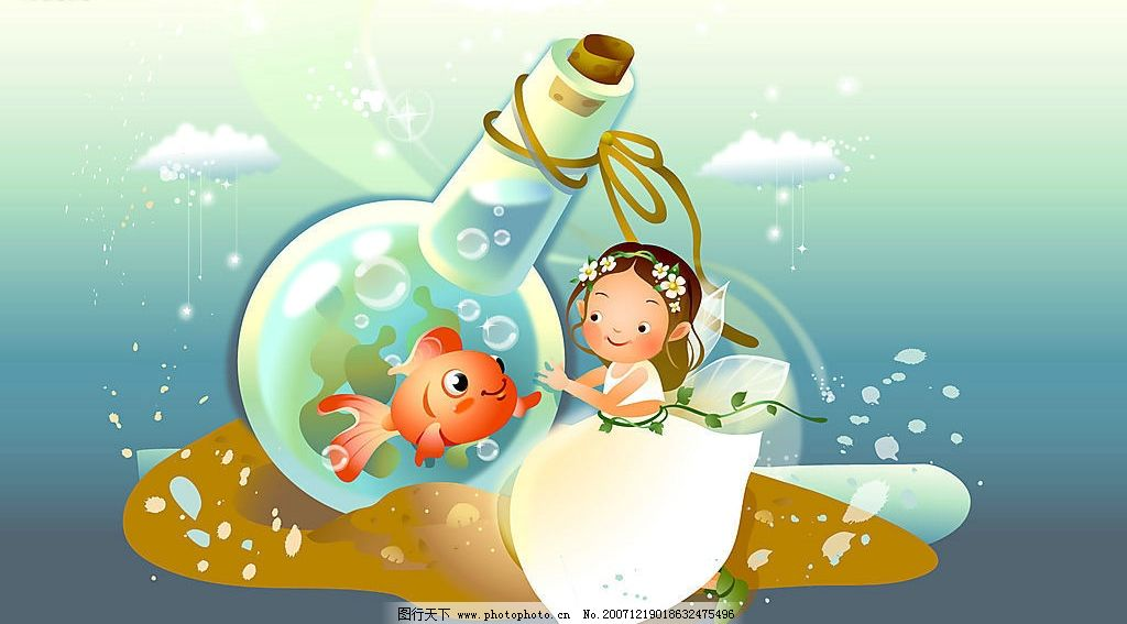 公主和金鱼 海底世界 动漫动画 韩国矢量素材