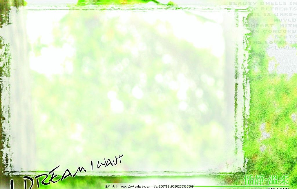 清爽底纹 花的底纹 设计图库 底纹边框 背景底纹 100 jpg