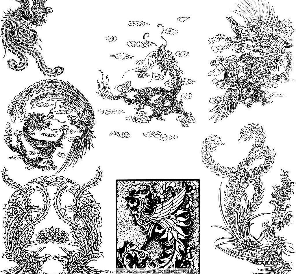 矢量 传统 图案 吉祥物 凤 花纹花边 传统图案花纹 矢量图库