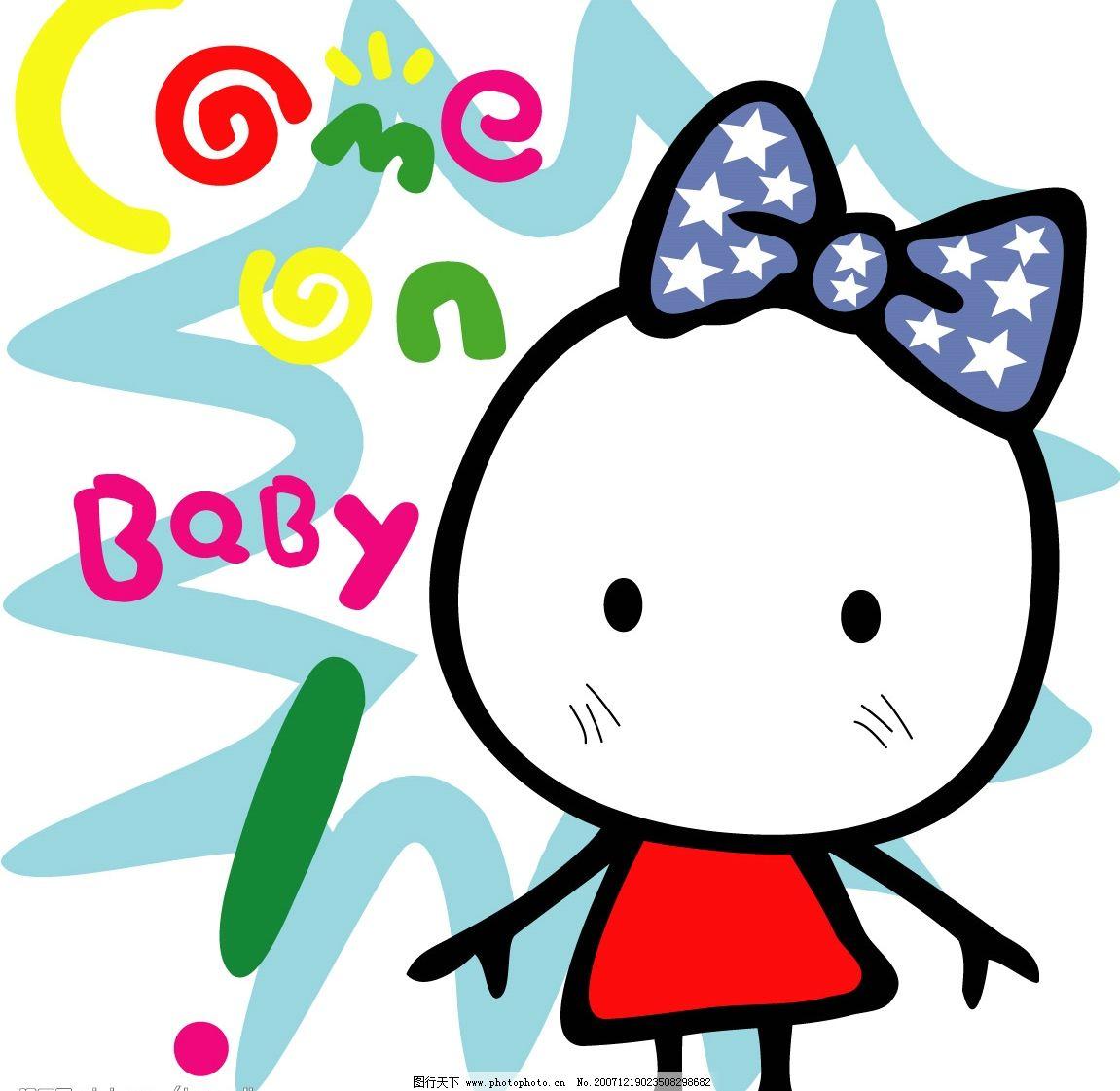矢量儿童 卡通 可爱 动漫 矢量素材 矢量人物 儿童幼儿 矢量图库   ai