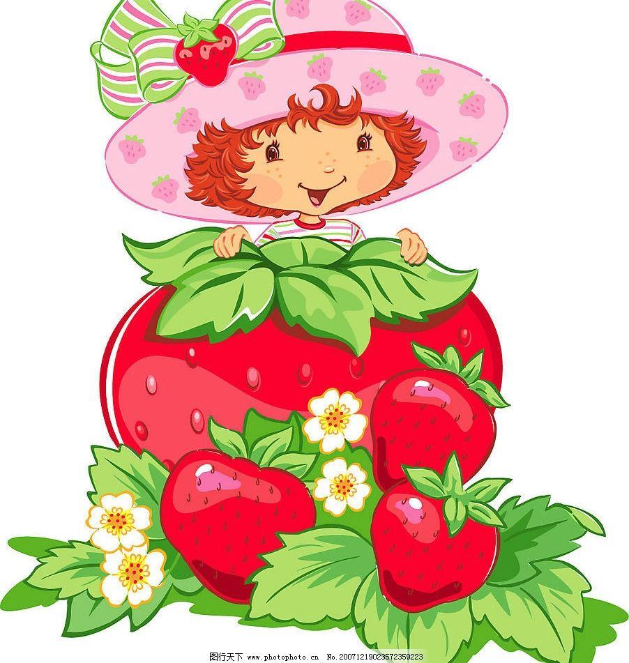 草莓女孩 可爱 卡通 动漫 漫画 矢量素材 粉红 矢量人物 矢量图库