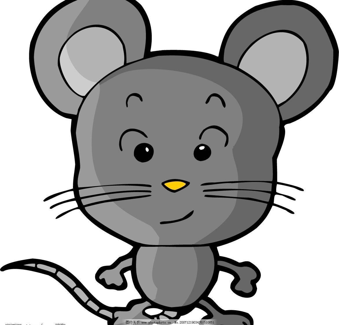 可爱老鼠扣扣头像萌萌哒哒