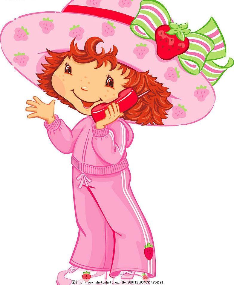 草莓女孩 帽子 卡通 动漫 漫画 可爱 矢量素材 粉色 矢量人物