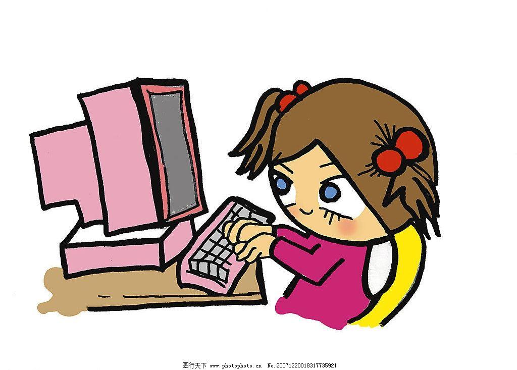 可爱小姑娘 卡通 动漫动画