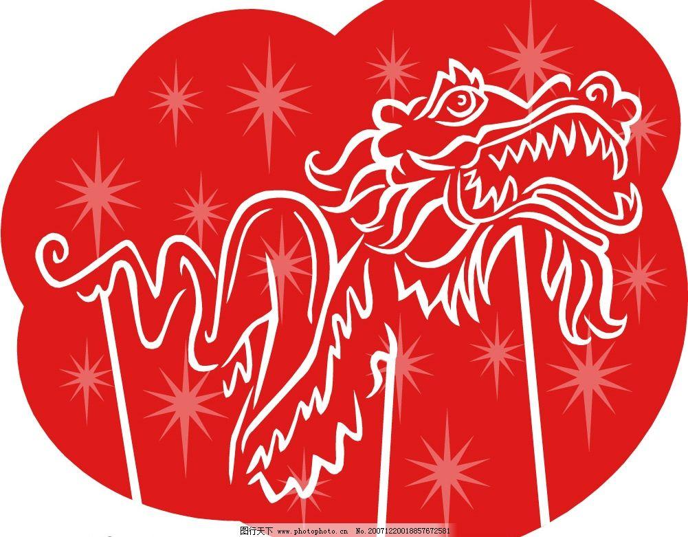 中国龙 矣量龙 传统图案 矢量图库