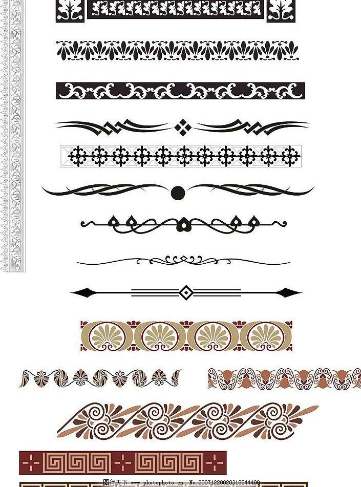 矢量欧式边框装饰横条 矢量 欧式边框 花边 底纹边框 花纹花边 精品