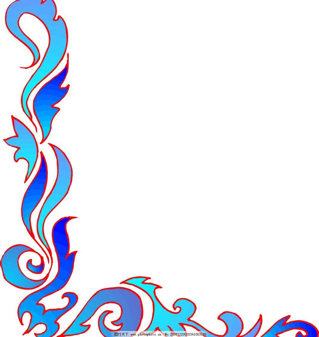 底纹边框 - 花纹花边图片