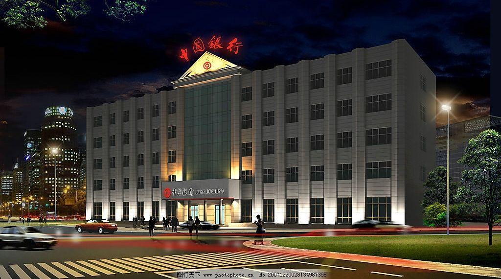 中国银行 效果图 夜景 灯饰设计 灯光设计 城市亮化 建筑亮化