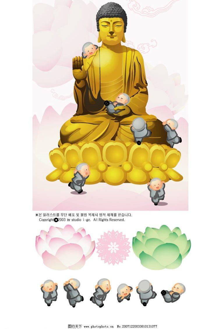 佛祖 佛祖失量图 其他矢量 矢量素材 矢量图库